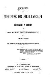 Geschichte der Aufhebung der Leibeigenschaft und Hörigkeit in Europa