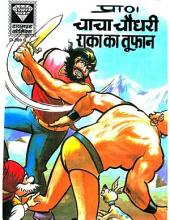 Chacha Chaudhary Raaka Ka Toofan Hindi