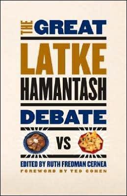 The Great Latke Hamantash Debate PDF