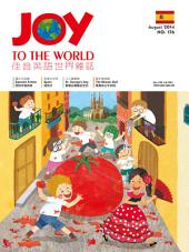 Joy to the world 佳音英語世界雜誌 第176期: 2014年8月號