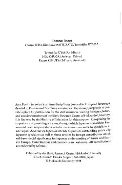 Acta Slavica Iaponica PDF
