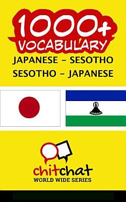 1000  Japanese   Sesotho Sesotho   Japanese Vocabulary