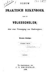 Nieuw praktisch rekenboek voor de volksscholen: Volume 1