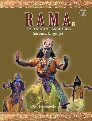 Rama In The Indian Languages   Assamese Language