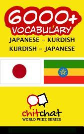 6000  Japanese   Kurdish Kurdish   Japanese Vocabulary