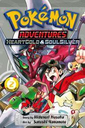 Pokémon Adventures: HeartGold and SoulSilver: Volume 2