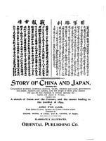 Story of China and Japan PDF