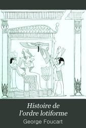 Histoire de l'ordre lotiforme