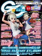 Game Channel 遊戲頻道 No.48