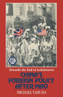 Towards the End of Isolationism PDF