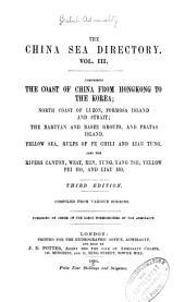(1894) & supplement (1901). Ed. 3