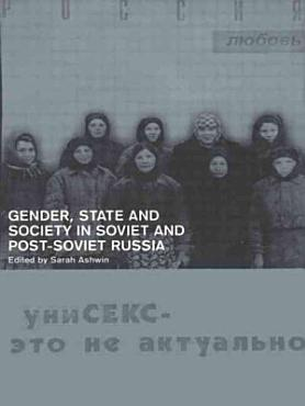 Gender  State  and Society in Soviet and Post Soviet Russia PDF