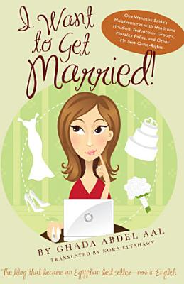 I Want to Get Married  PDF