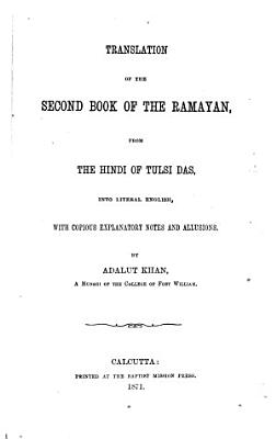 Translation of the Second Book of the Ramayan