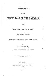 Translation of the Second Book of the Ramayan Book