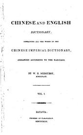 Chinese and English Dictionary: Containing All the Word in the Chinese Imperiale Dictionary, Arranged According to the Radicals, 第 1 卷