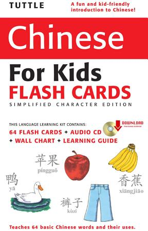 Tuttle Chinese for Kids Flash Cards Kit Vol 1 Simplified Cha PDF