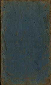 閩嶠賦約: 4卷