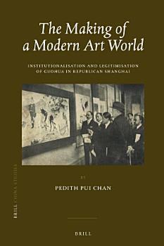 The Making of a Modern Art World PDF