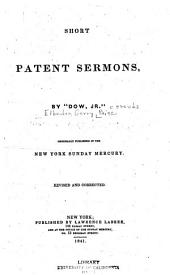 Short patent sermons: Part 15