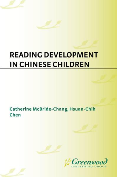 Reading Development in Chinese Children