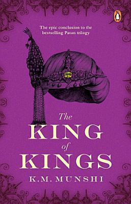 The King of Kings PDF