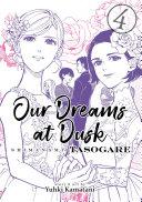 Our Dreams at Dusk: Shimanami Tasogare