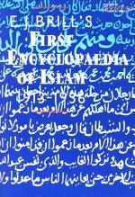 E. J. Brill's First Encyclopaedia of Islam, 1913-1936