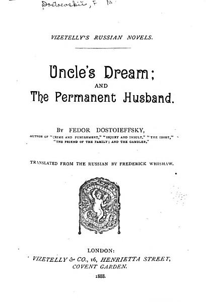 Download Uncle s Dream Book