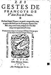 Les gestes de Francoys de Valois Roy de France
