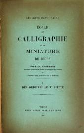 École de calligraphie et de miniature de Tours