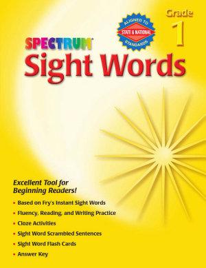 Sight Words  Grade 1