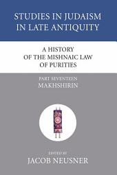 A History of the Mishnaic Law of Purities, Part 17: Makhshirin