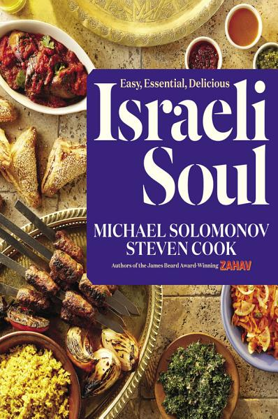 Download Israeli Soul Book