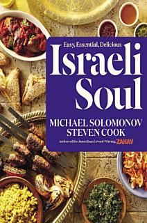 Israeli Soul Book