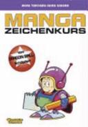 Manga Zeichenkurs PDF