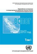 ADN 2017  RUSSIAN EDITION  PDF