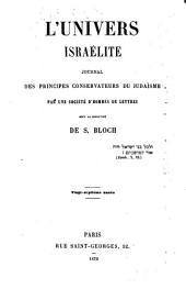 L'Univers israelité: Volume27