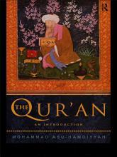 The Qur an PDF