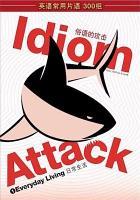 Idiom Attack Vol  1   Everyday Living  Sim  Chinese Edition  PDF