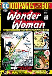 Wonder Woman (1942-) #214