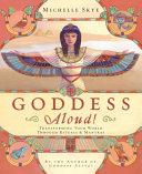 Goddess Aloud!
