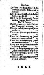 Hertzen-Schuel