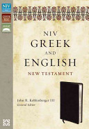 NIV Greek and English New Testament PDF
