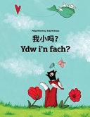 Wo Xiao Ma? Ydw I'n Fach?