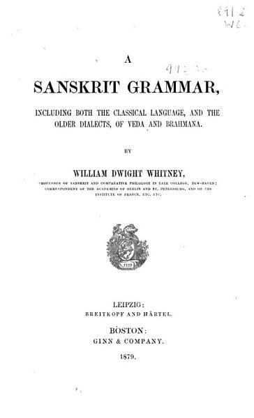 The Concept Of Upade A In Sanskrit Grammar
