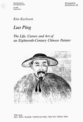 Luo Ping
