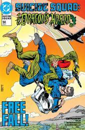 Suicide Squad (1987-1992, 2010) #54