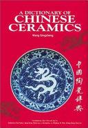 A Dictionary of Chinese Ceramics PDF
