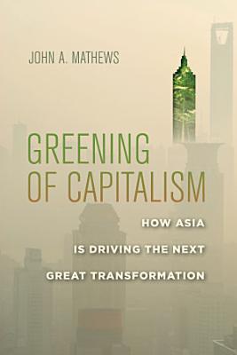Greening of Capitalism